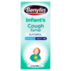 Benylin Infant's Cough Syrup 3 Months+ 125ml