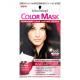 Schwarzkopf Color Mask 300 Black Brown Permanent Hair Dye