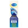 Scholl Advance Athlete's Foot Cream 15g